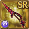 Gear-Skewer Pike Icon