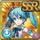 Gear-MM2017 Hatsune Miku Icon