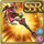 Gear-Dragon Knight Staff Icon