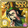 Gear-Zhuge Liang Icon
