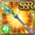Gear-Balius- Wind Lance Icon