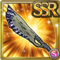 Gear-Berserker's Edge Icon