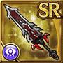 Gear-Darkness Soul Icon