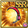 Gear-Red Prince Mic Icon
