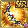 Gear-Fourth Angel's Bow Icon
