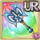 Gear-Hero's Triumph Axe Icon