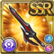 Gear-Assassin Blade Icon