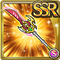 Gear-Blossom Lance Icon