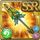 Gear-Tempest Spear Icon