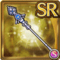 Gear-Advanced Rod Icon