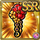 Gear-Crimson Kunoichi Clip Icon
