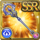 Gear-Guardian Angel Staff Icon