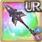 Gear-Black Wing Lance- Stake All Icon