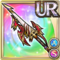 Gear-Lance of the Chevalier Icon