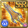 Gear-Solar Sword Icon
