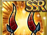 Helm Encyclopedia/SSR