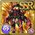 Gear-Metus Drake Mail (F) Icon