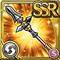 Gear-Monochrome Spear Icon
