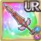Gear-Fairy Sword- Indomitable Icon