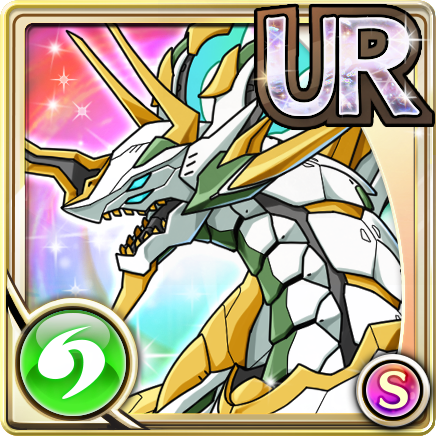 File:Gear-Zephyrus, Storm Dragon Icon.png