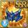 Gear-Silver Dragon Mask Icon