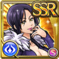 Gear--Seven Deadly Sins- Merlin Icon