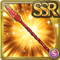 Gear-Lancer's Lance (SSR) Icon
