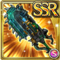 Gear-Chainsaw Surger Icon