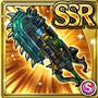 Gear-Chainsaw Surger Icon