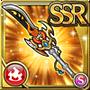 Gear-Amnirbok- Sacred Lance Icon