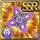 Gear-Lotus Star Icon