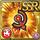 Gear-Hellfire Relic Icon