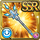 Gear-Rod of Grace Icon