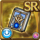 Gear-Sea Drake Tome Icon