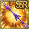 Gear-Sword of Salvation Icon