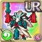 Gear-Jadestone Armor Icon