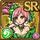 Gear-Flora Icon