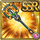 Gear-Positron Stick Icon