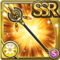 Gear-Staff of Truth Icon