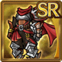 Gear-Alpha Brutelian Garb Icon