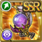 Gear-Dark Spirit Orb Icon