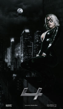 Black Cat (SM4 movie)