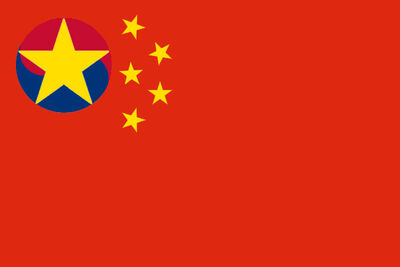 Flag of Republic of East Asia by Richard Onasi