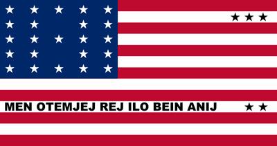800px-Flag of Bikini Atoll