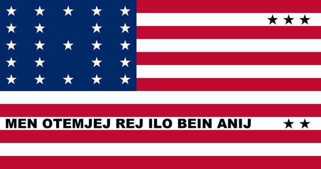 File:800px-Flag of Bikini Atoll.png