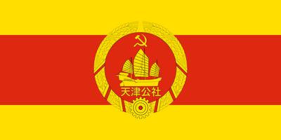 Alt flag commune of tientsin by aliensquid-d4tjlfq