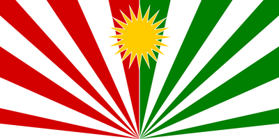 Alt flag yazidistan 04 by aliensquid-d4vy6vq