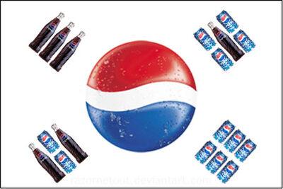 Pepsi Korea by razornetout
