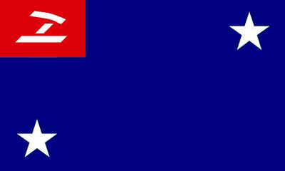 Bundt Republic Flag by kyuzoaoi