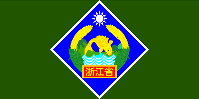 Alt flag zhejiang province by aliensquid-d4udute